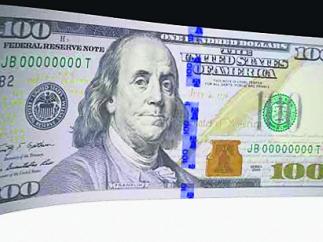 В украинских пунктах обмена валют неожиданная паника