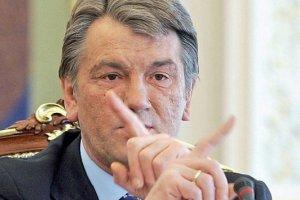 Пшонка хочет принудительно взять кровь у Ющенко для анализа