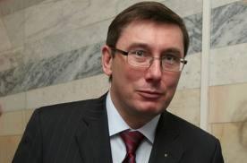 Луценко спрогнозировал в случае срыва ассоциации с ЕС «евромайдан»