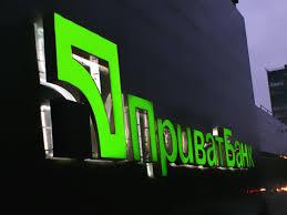 Крупнейший украинский банк потерял рейтинг Moody's