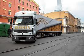 Миндоходов: Ряд предприятий Roshen нарушали налоговое законодательство