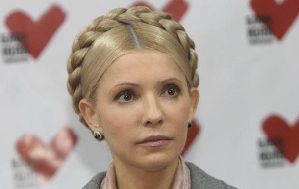 В больнице Тимошенко из-за ОРВИ ограничили посещение