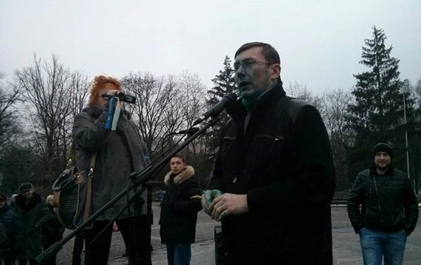 Милиция задержала 4 человек, которые облили зеленкой Луценко с женой