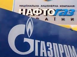 Путин: цена российского газа для Украины снижена до $268,5