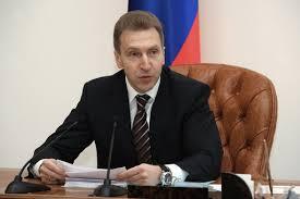 Россия в любой момент может потребовать от Украины вернуть кредит