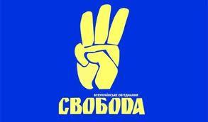"""Свобода"" призвала СБУ наказать Добкина за сепаратизм"