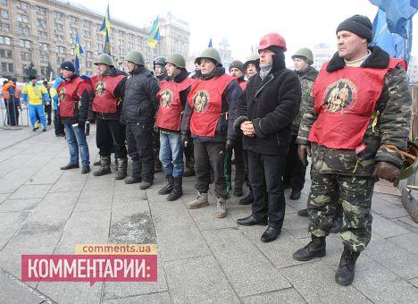 На Евромайдане создали Национальную гвардию