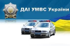 Участник Автомайдана сбил сотрудника ГАИ и скрылся