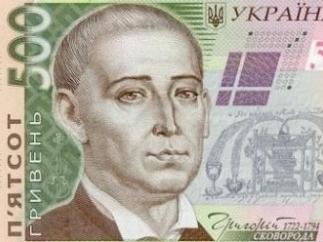 В Украине запустят новые гривневые банкноты