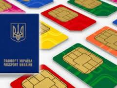SIM-карты начнут продавать по паспортам с 1 мая 2014 года