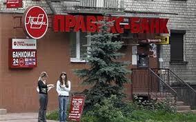 Фирташ купил один из крупнейших банков Украины