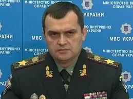 Глава МВД Украины Виталий Захарченко вошёл в проект списка санкций США