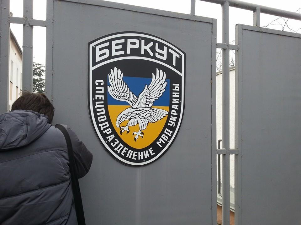 Аваков уничтожил спецподразделение «Беркут»