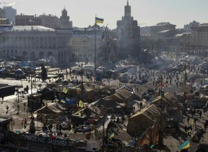 Tents of anti-government protesters are seen at Independence Square in Kiev