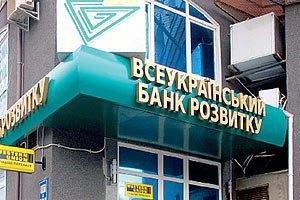 Банк Александра Януковича взялся за зарплаты железнодорожников