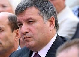 Аваков: Нас ждут самые трудные дни экономического коллапса