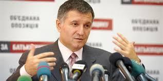 Аваков обвинил Россию в вооруженном вторжении в Крым