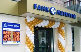 Граждане Украины обвалили банк «регионалов»