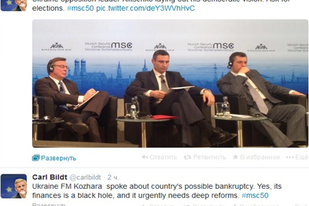 В Мюнхене Кожара говорил о возможности банкротства Украины