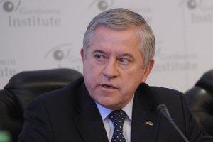 «Регионал» заявил о беспрецедентном оттоке капитала из Украины