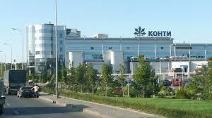В России компанию Колесникова оштрафовали на четверть миллиарда рублей
