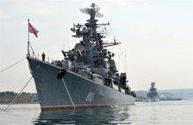Российские военные затопили два своих судна в бухте Донузлав в Крыму