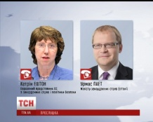 ЕС заподозрил новые украинские власти в убийствах на Майдане