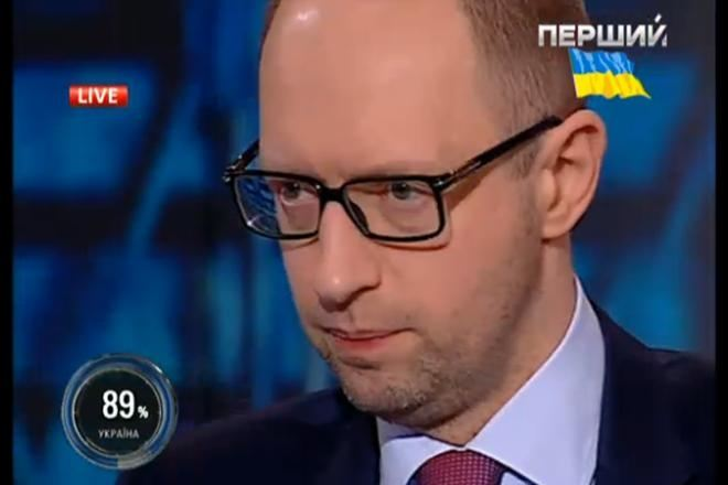 Яценюк отказался от президентства