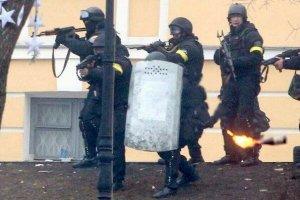 ГПУ: Приказы «Беркуту» стрелять в мирных протестующих отдавал Янукович