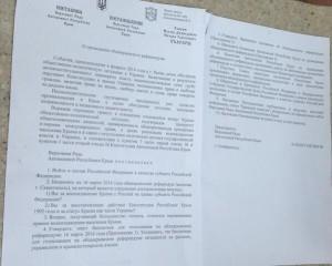 Стали известны вопросы на референдум Крыма 16 марта