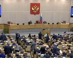 Госдума денонсировала договоры о статусе Черноморского флота