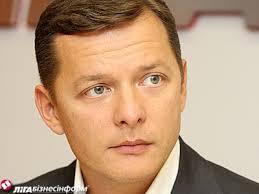Ляшко в Луганске задержал лидера пророссийской организации