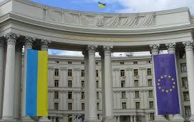 МИД: Россия готовит аннексию части Украины
