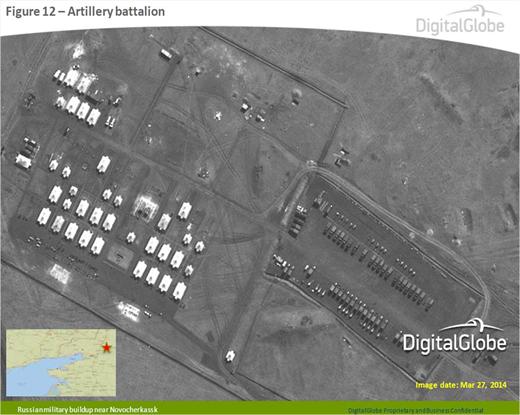 В НАТО опубликовали фото военной техники РФ возле границы Украины