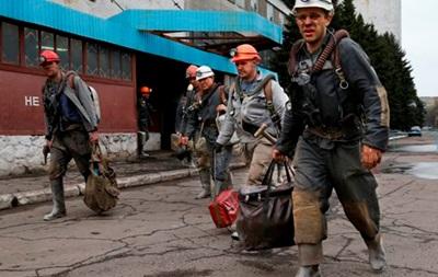 В Донецкой области объявлен двухдневный траур