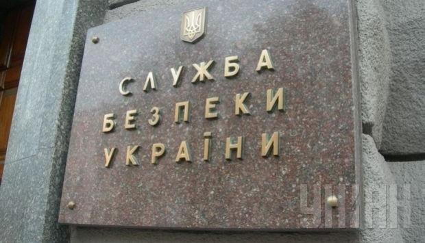 На Луганщине СБУ задержала «вооруженных до зубов» диверсантов