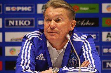 Олег Блохин уволен с должности главного тренера «Динамо»