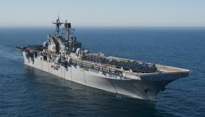 Пентагон объяснил зачем направил эсминец в Черное море