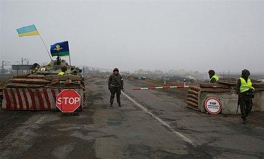 Украина укрепила границу с Россией 600 км. рвов и спецсредствами