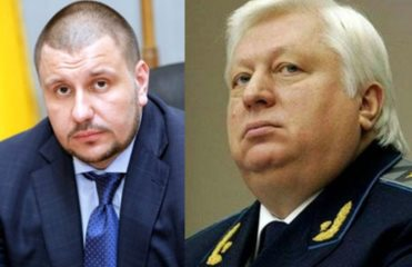 Обнародовано видео попытки бегства из Украины Клименко и Пшонки
