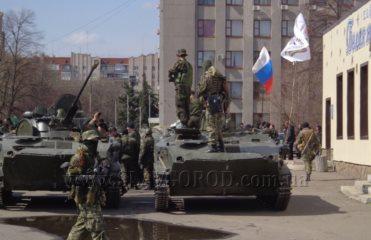 Минобороны официально признало потерю 6 БТР на Донбассе