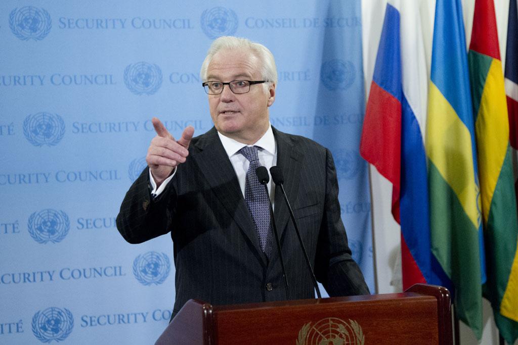 РФ грозит срывом переговоров в формате ЕС-США-Россия-Украина