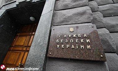 СБУ установила личность руководителя диверсантов на Востоке Украины