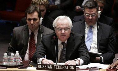 Чуркин: Если ситуация в Украине ухудшится, РФ вспомнит о войсках