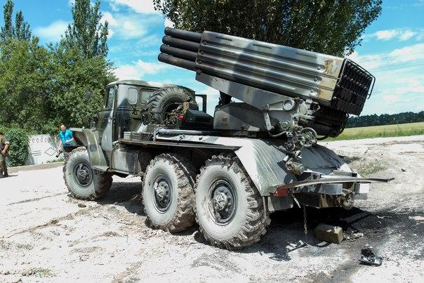 """Террористы начали обстреливать Луганск из """"Града"""" – источник"""