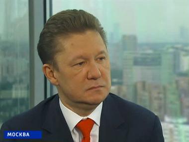 «Газпром» испугался и примирился с «Нафтогазом» до 9 июня