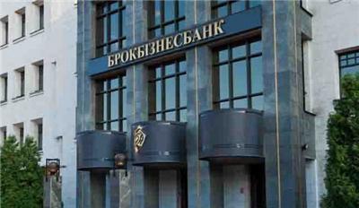 НБУ принял решение ликвидировать банк Курченко