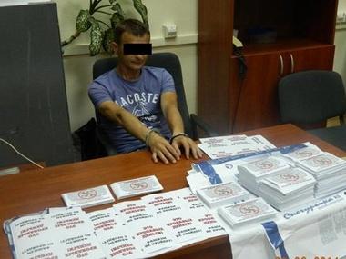 СБУ задержала организатора поставок оружия в Украину для боевиков