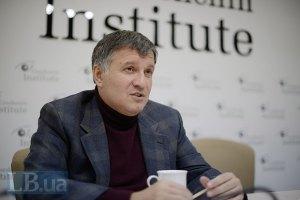 Аваков: Над горсоветом Мариуполя вывешен украинский флаг