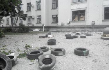Министр ЛНР погибла в результате взрыва в Луганске